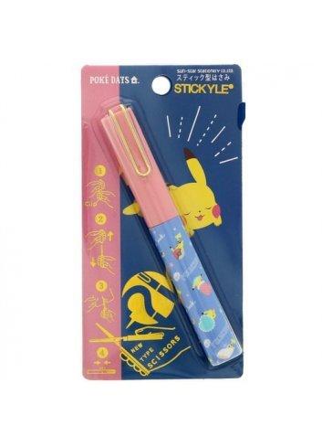 Stickyle Scissors Poke Days 2 Oyasumi