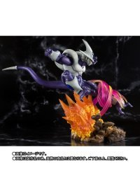 Figuarts Zero Cooler -Final Form-