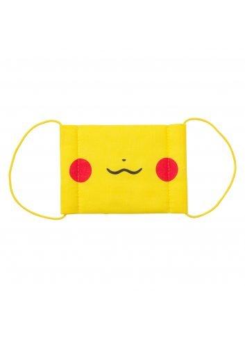 Mask Pikachu (Kids Size)