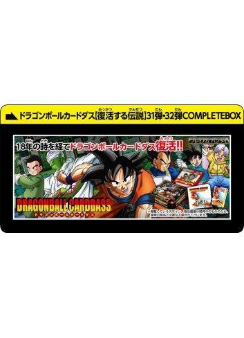 Dragon Ball Carddass vol.31 & 32 Complete Box