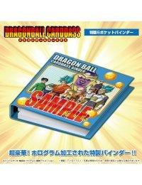 Dragon Ball Carddass vol.33 & 34 Complete Box