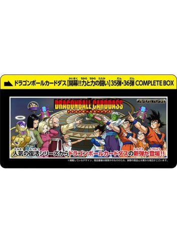 Dragon Ball Carddass vol.35 & 36 Complete Box