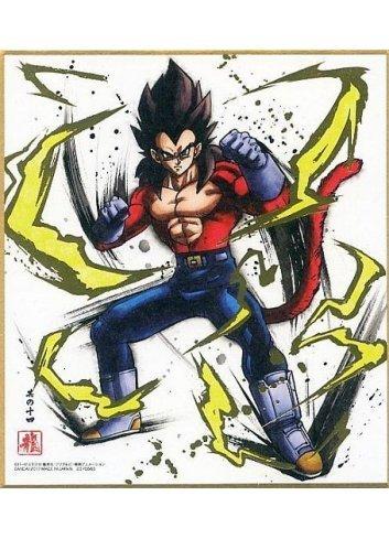 Dragon Ball Shikishi ART3 - 14. Super Saiyan 4 Vegeta