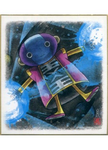 Dragon Ball Shikishi ART4 - 5. Zeno
