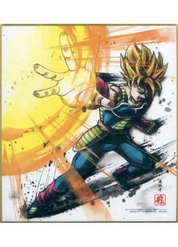 Dragon Ball Shikishi ART4 - 10. Super Saiyan Baddack