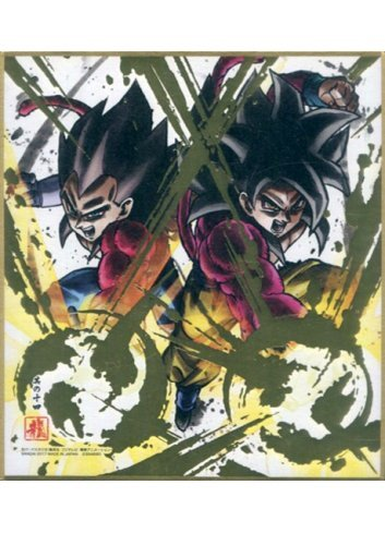 Dragon Ball Shikishi ART4 - 14. Super Saiyan 4 Son Goku & Super