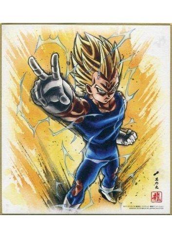 Dragon Ball Shikishi ART5 - 9. Majin Vegeta