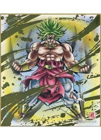 Dragon Ball Shikishi ART5 - 15. Densetsu no Super Saiyan Broly