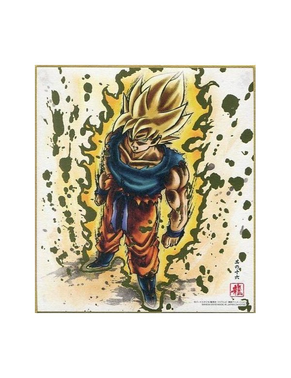 Dragon Ball Shikishi Art5 16 Super Saiyan 2 Son Goku Hakuoshi