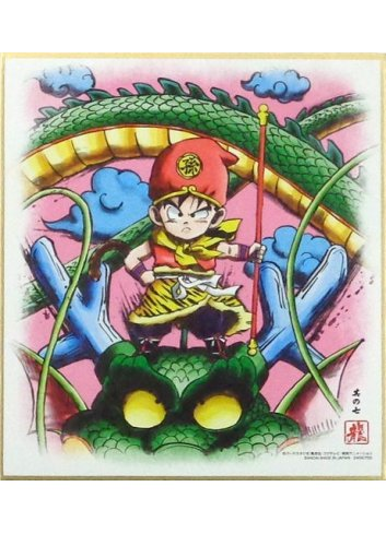 Dragon Ball Shikishi ART7 - 7. Son Gohan