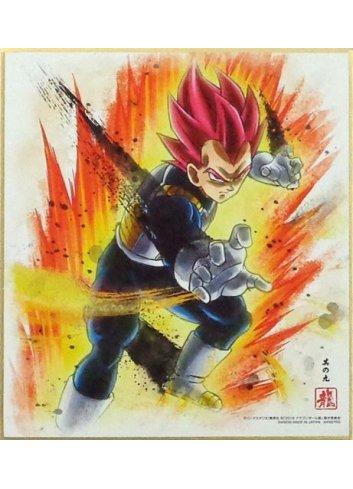 Dragon Ball Shikishi ART7 - 9. Super Saiyan God Vegeta