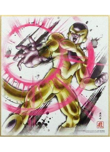 Dragon Ball Shikishi ART7 - 10. Golden Freeza
