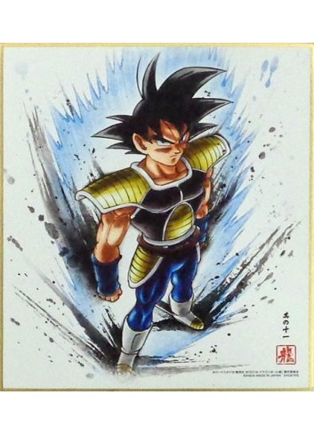 Dragon Ball Shikishi ART7 - 11. Baddack