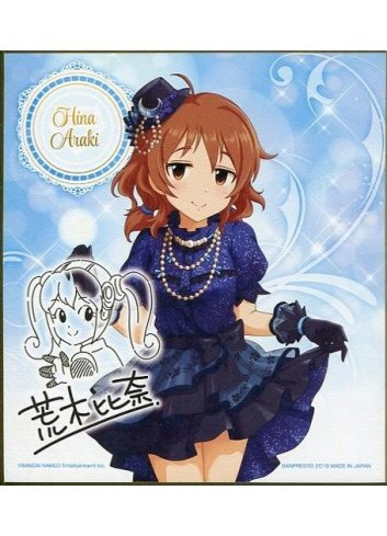 Shikishi IroColle Idolm@ster Cinderella Girls ~Let's party!~
