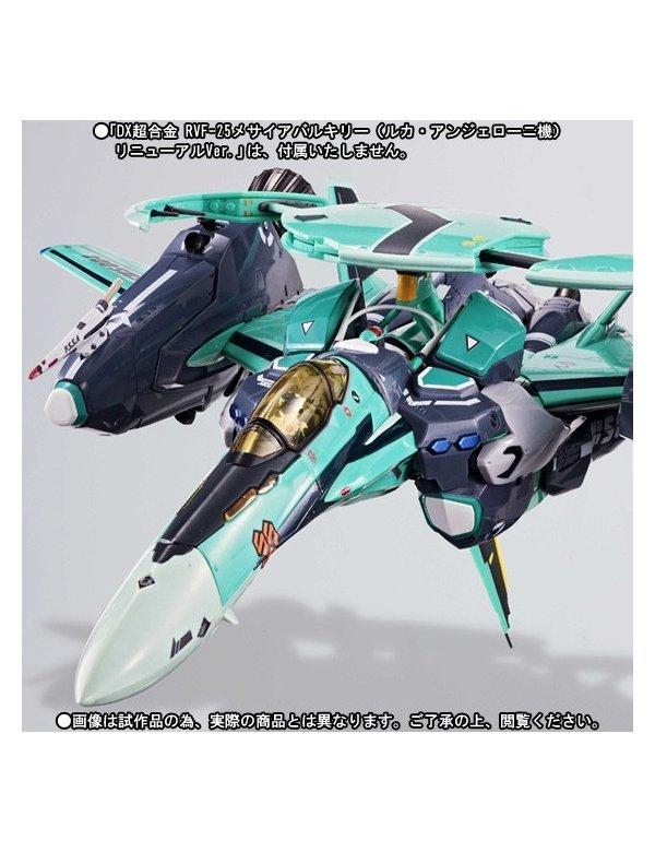 DX Chogokin Macross Frontier RVF-25 Messiah Valkyrie Luca Angeloni Custom Bandai