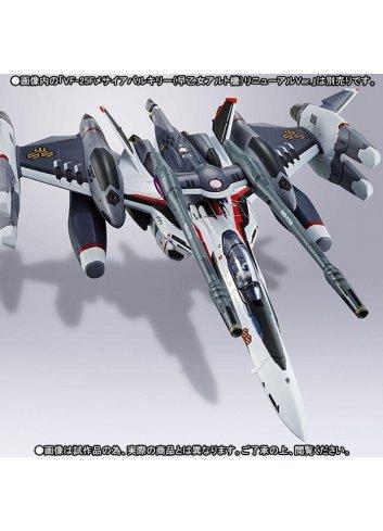 DX Chogokin Tornado Parts for VF-25F Messiah Valkyrie Alto