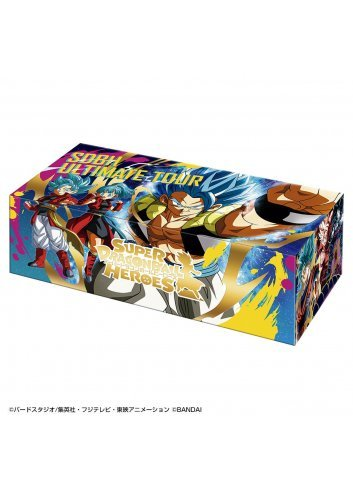 Super Dragon Ball Heroes Ultimate Tour Storage Box