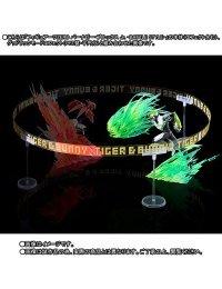 Figuarts Zero - Wild Tiger -Battle Style-