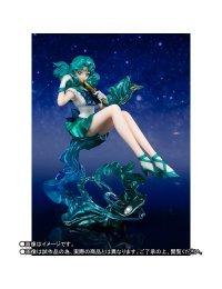 Figuarts Zero chouette Sailor Saturn