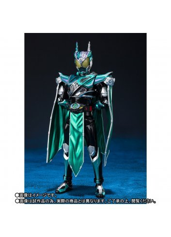S.H.Figuarts Kamen Rider Brain