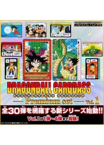 Dragon Ball Carddass Premium Set Vol.1 (168 cards)