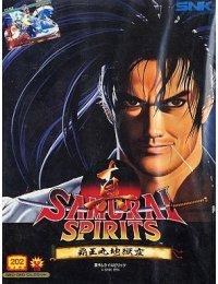 Shin Samurai Spirits Haohmaru Jigokuhen (AES)