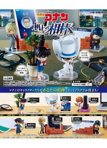 Desktop Figure - Detective Conan: Kijou no Aibou (x6 figures)