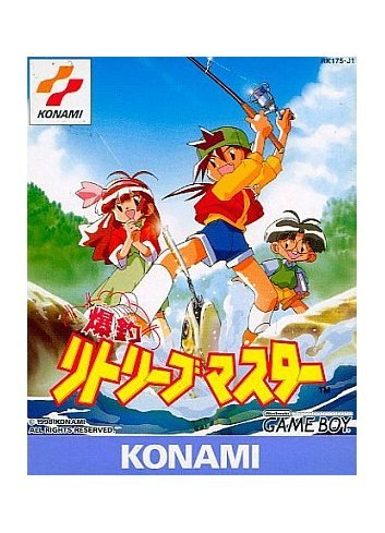Bakuchou Retrieve Master - Konami