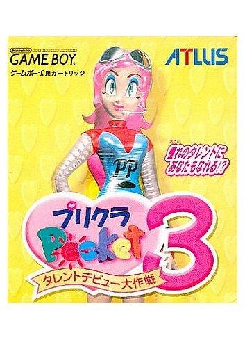 Purikura Pocket 3: Talent Debut Daisakusen - Atlus