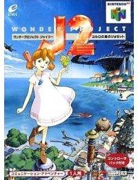 Wonder Project J2 - Koruro no Mori no Josette + Controller Pak