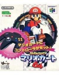 Mario Kart 64 + Black/Grey Controller