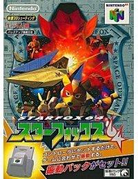 Star Fox 64 + Rumble Pak