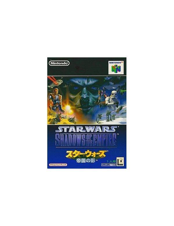 Star Wars - Teikoku no Kage