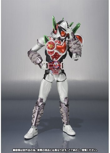 S.H.Figuarts Kamen Rider Sigurd Cherry Energy Arms - Bandai
