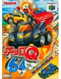 Choro Q 64 [Limited Edition]