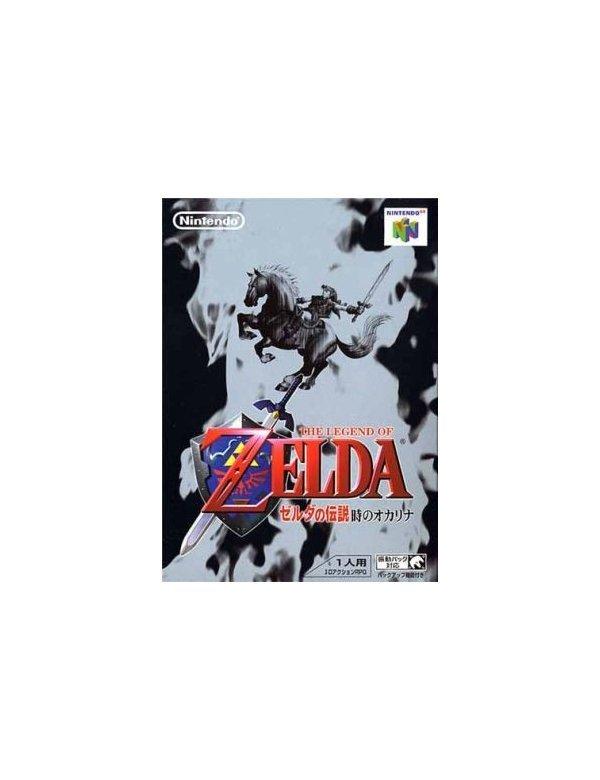 Zelda no Densetsu - Toki no Ocarina