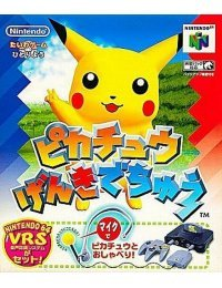 Pikachu Genki Dechuu + Mic