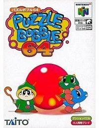 Puzzle Bobble 64