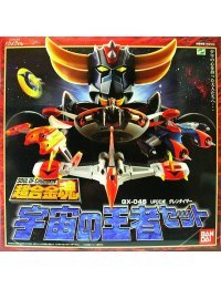 Soul of Chogokin GX-04S - UFO Robo Grendizer (King of Space set) -