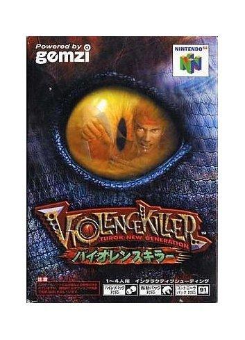 Violence Killer - Turok New Generation