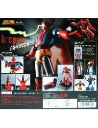 Soul of Chogokin GX-18 - Getter Dragon -