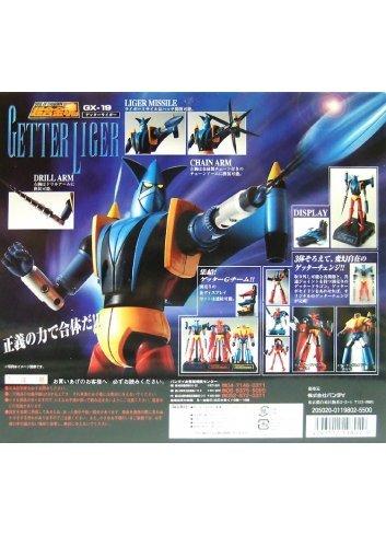 Soul of Chogokin GX-19 - Getter Liger -