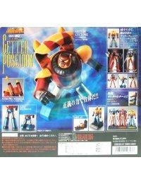 Soul of Chogokin GX-20 - Getter Poseidon -