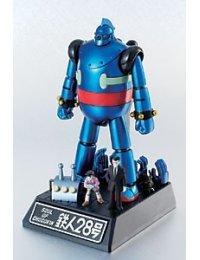 Soul of Chogokin GX-24M - Tetsujin 28 (Blue Metallic version) -