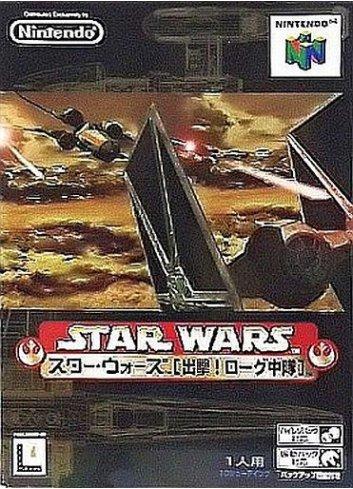 Star Wars - Shutsugeki! Rogue Chuutai