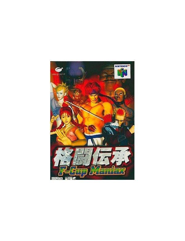 Kakutou Denshou - F-Cup Maniax