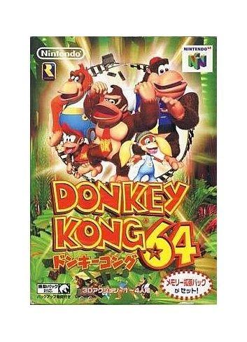 Donkey Kong 64 (Expansion Pak Set)