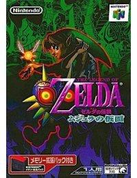 Zelda no Densetsu - Mujura no Kamen (Expansion Pak Set)
