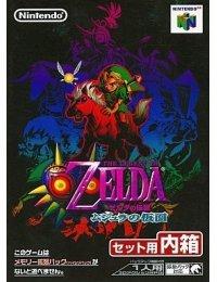 Zelda no Densetsu - Mujura no Kamen