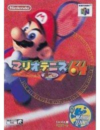 Mario Tennis 64